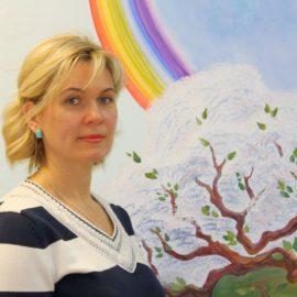 Середа Ольга Юрьевна